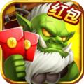 暴走魔兽团官方网站安卓版 v1.8.0.1
