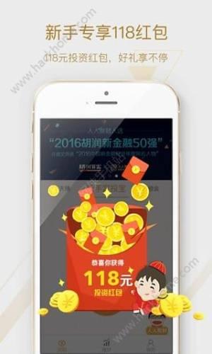 瑞风聚财app图1