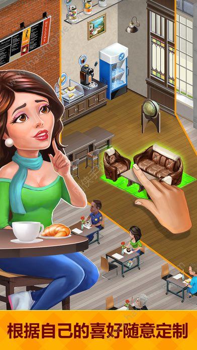 世界餐厅游戏最新苹果IOS版(My Cafe Recipes)图1: