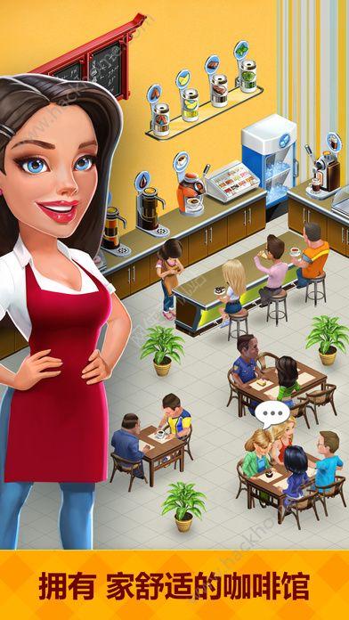 世界餐厅游戏最新苹果IOS版(My Cafe Recipes)图5: