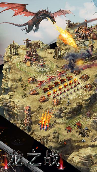 龙之战游戏安卓版图1: