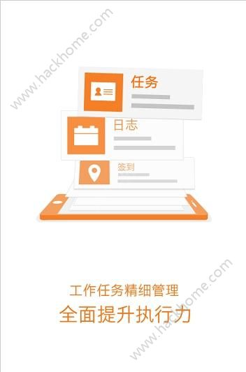www.ishenhua.cc企业微信平台员工登陆app下载图3: