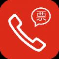 春节抢票UC抢票帮app软件下载手机版 v4.5.4