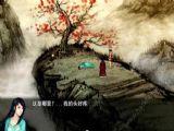 仙剑奇侠传五续传属性道具修改破解版 v0.5.01.76743
