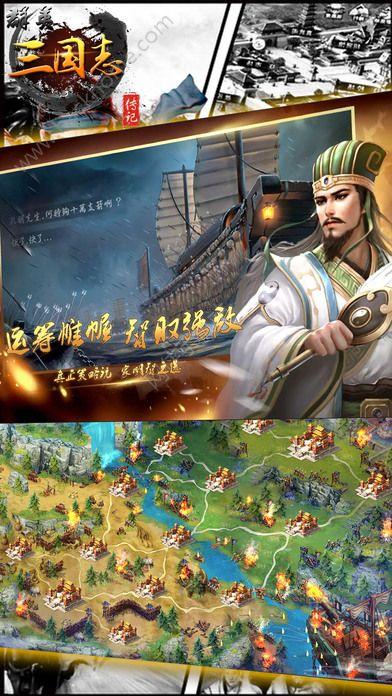 国战热血三国志战纪官网正式版手游图2: