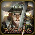 Clash of Assassins手游官方网站下载 v1.5.1