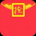 紫峰抢红包软件官网app下载含授权码 v1.0