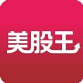美股王炒股投资官网app下载安装 v1.0.1