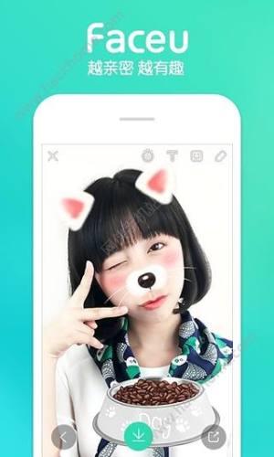 动态贴纸相机app图1