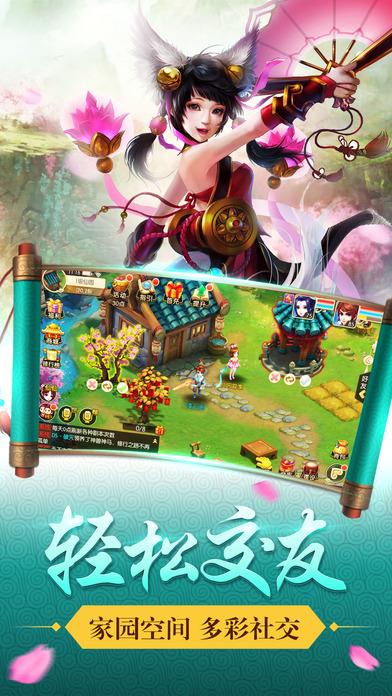 梦幻物语官网手机游戏最新版图1: