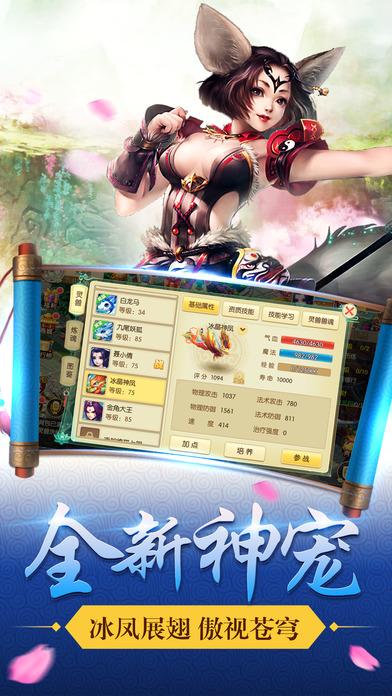 梦幻物语官网手机游戏最新版图3: