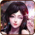 蜀山剑侠传手机版官方网站正版下载 v2.2.1
