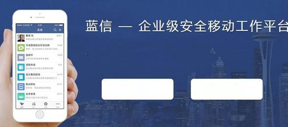 蓝信沃卡申请地址是多少?蓝信沃卡官方申请地址介绍[多图]