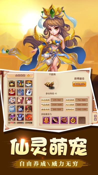 仙履奇缘官方唯一网站手机游戏正式版图1: