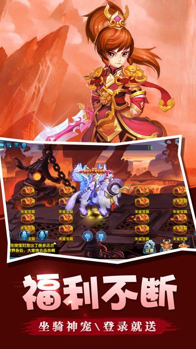 仙履奇缘官方唯一网站手机游戏正式版图5: