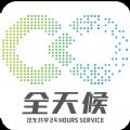 汽�共享平�_app下�d手�C版 v1.2.3