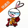 快递员神器下载官网手机版下载 v3.6.9