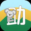 互助停车app官方版下载安装 v2.3.0
