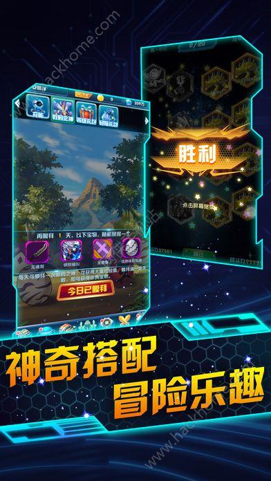 卡牌暴龙兽官网正版手游图3: