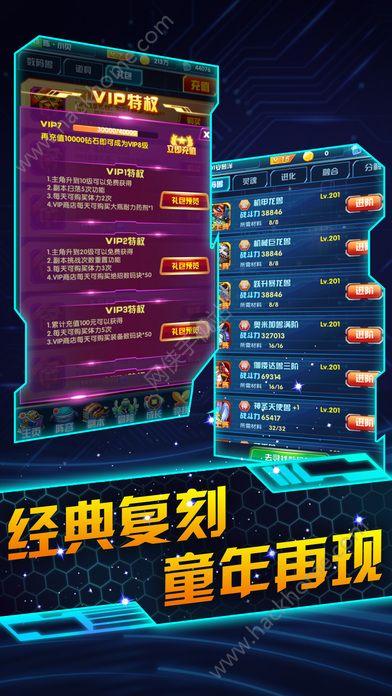 卡牌暴龙兽官网正版手游图5: