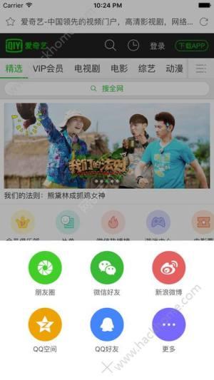 360浏览器最新版app图1