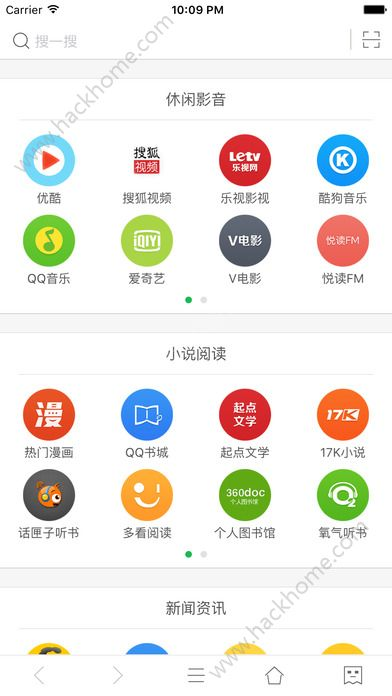 360浏览器官网app最新下载手机版图3: