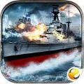 全球海战红色警报游戏官方IOS版 v1.1.2