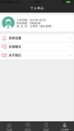 小黄瓜app图3