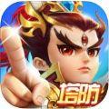 塔防大圣传手游官网下载最新版 v1.0.0