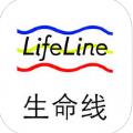 生命线商城app