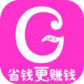 省钱惠购app官方版下载安装 v1.2.1