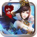 三国梦幻修仙手游唯一官方网站下载 v1.2.0
