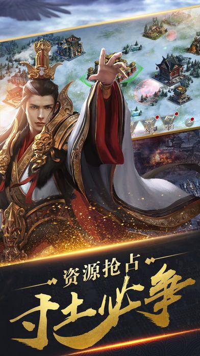 抖音广告游戏秦时纷争官方下载图2: