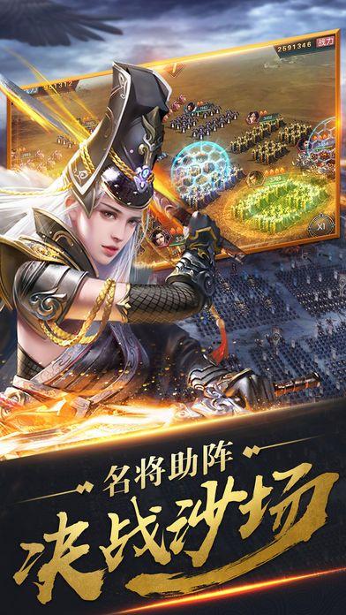 抖音广告游戏秦时纷争官方下载图片1