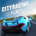 3D城市飞车游戏
