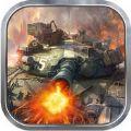 二战坦克世界手游官方正式版 V1.0