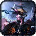 修仙传奇仙侠传官网正式版手机游戏 v1.0