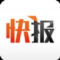 天天快报官网ios版app v3.3.4