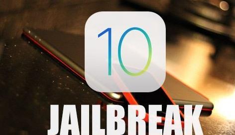 iOS10.3.3怎么越狱?iOS10.3.3越狱详情介绍[图]