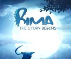 里马故事的开始