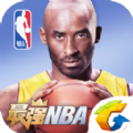 最强NBA官网版