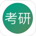 考研词汇必备宝典官方app手机版下载 v1.0