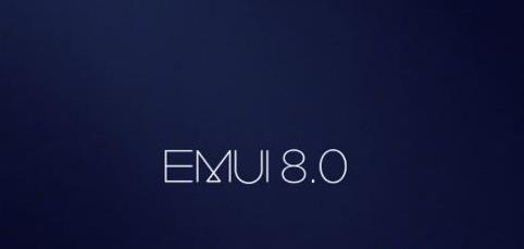 华为EMUI8.0支持机型有哪些?华为安卓8.0支持机型一览[图]图片1