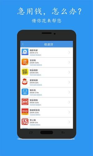 花乐宝app图1