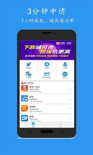 花乐宝app图3