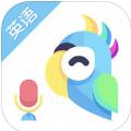 英语作业帮手机版app官方下载安装 v1.0