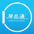 琴島通網上充值app手機版客戶端下載 v4.9.2