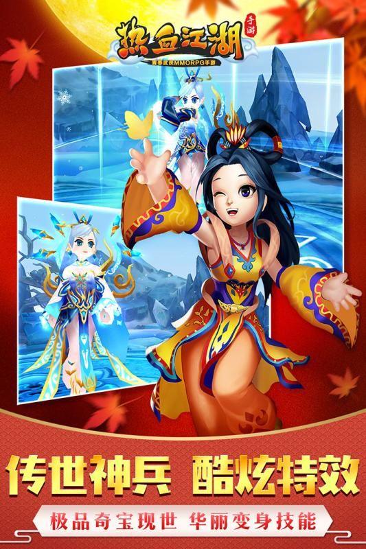 �嵫�江湖手游版官方下�d�D2: