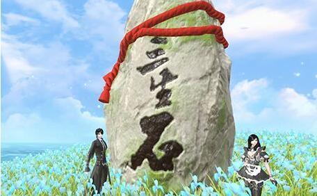 九州天空城3d10月18日更新了什么?10月18日更新内容一览[多图]