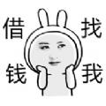 赤兔宝安卓版app下载地址 v2.5.0